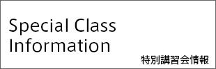 special_class