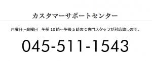 スクリーンショット 2016-07-15 22.58.34
